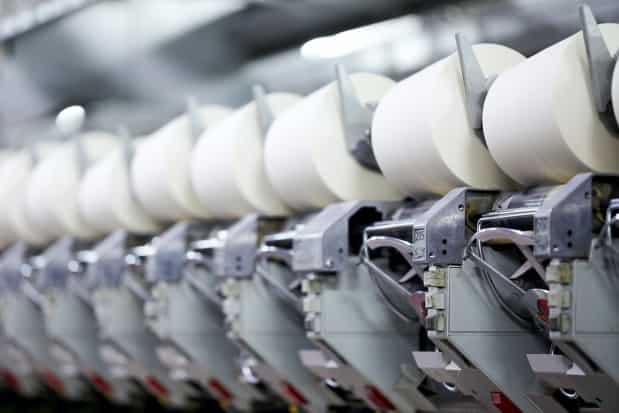 Kumaş Fabrikası
